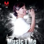 Music and Me Poster