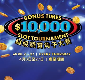 River rock casino tournament condo plaza hotel and casino